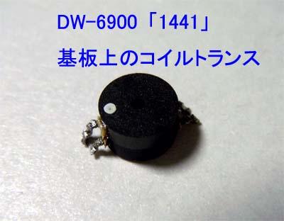6900_qw1441_coil_cut-it.jpg