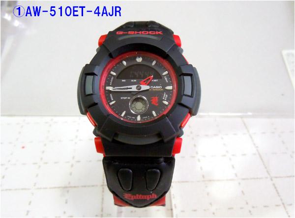 DSCN7330copy①AW-510ET-4AJR