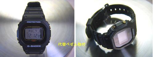 DW-5700C-代替ベゼル例.jpg