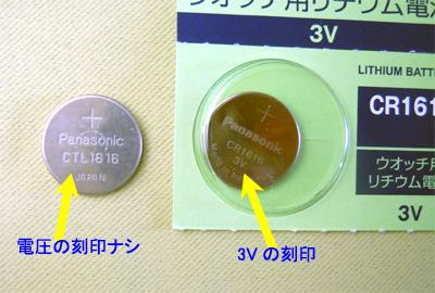 ctl-1616_voltage.jpg