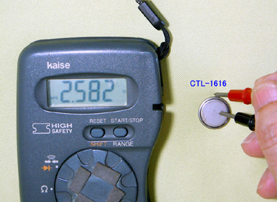 fullcharge_ctl1616_voltage.jpg