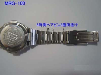 mrg-100_6side-hairpin-breaks400×300.jpg