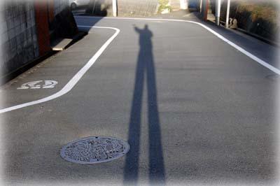 my-shadow.jpg
