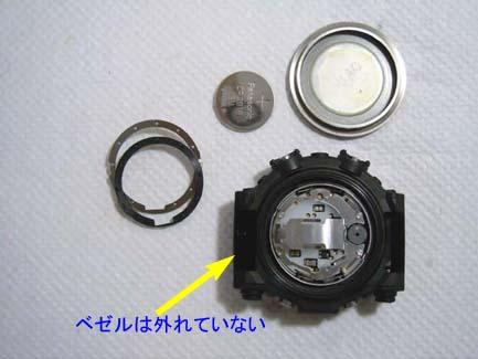 8200bk_module400×300.jpg
