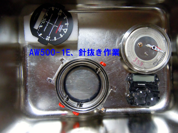AW500-1E、針抜き作業
