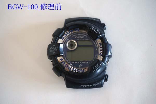bgw-100_before-repairing