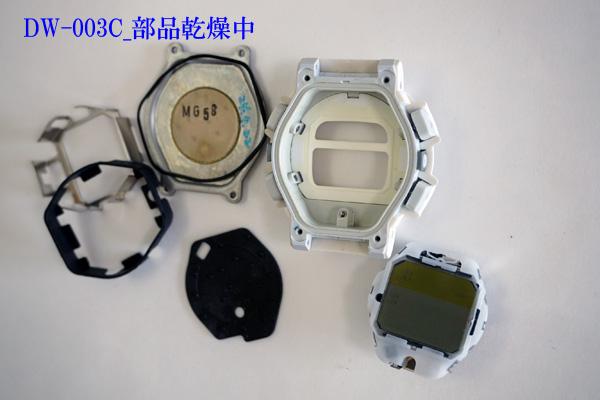 DSC00633copy_DW-003C_部品乾燥中