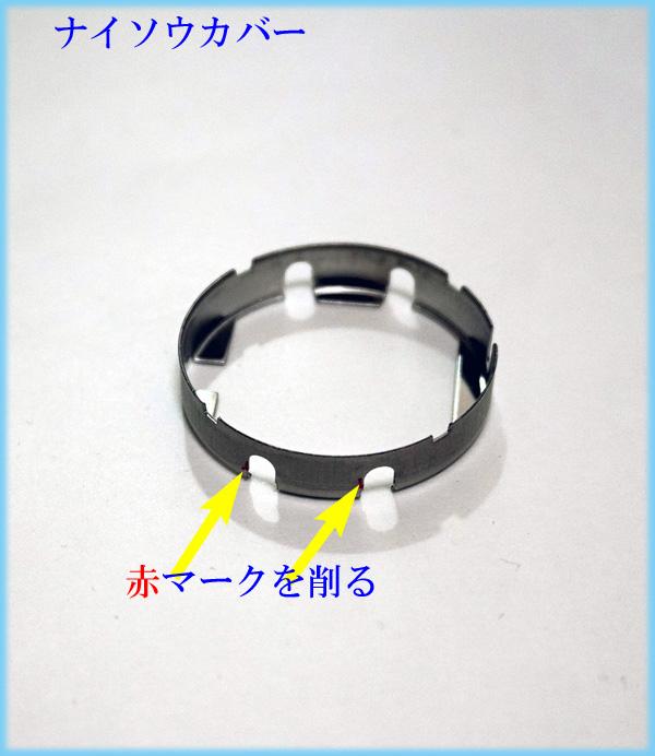 DW-5000-1JF_ナイソウカバー修正