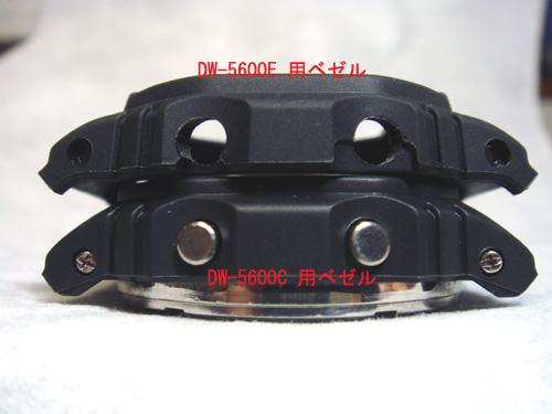 DW-5600E&DW-5000C_5600C