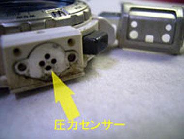 PRT-40_sensr_hole.jpg