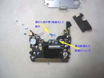 aw-500_module_pcb-damage2.jpg