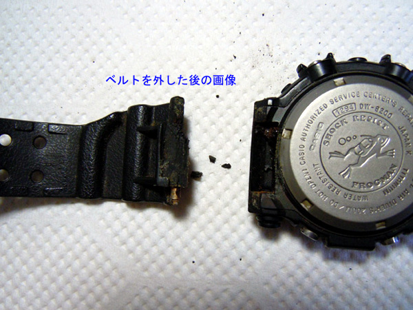 belt_removed_from-a-case