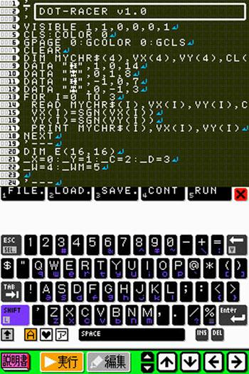 ds_basic_soft.jpg