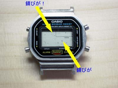 dw5600c_module_sabi.jpg