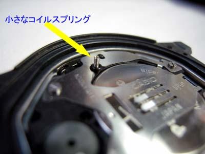 g-shock_coil_spring.jpg