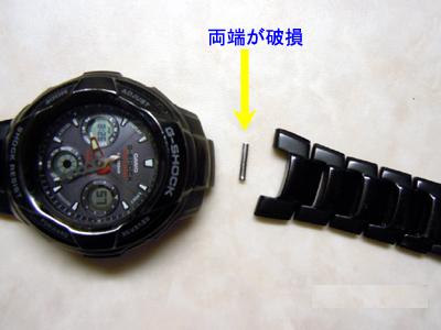 gw-1800bdj_band_pin01.jpg