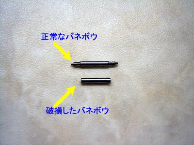 gw-1800bdj_band_pin02.jpg