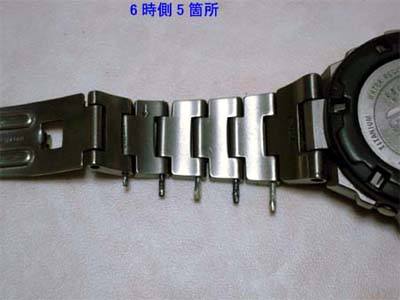 mrg-100_band_pin6ji.jpg