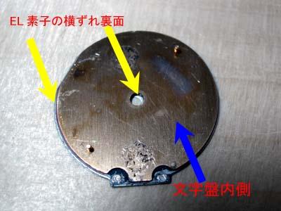 mrg-121t_stop3.jpg
