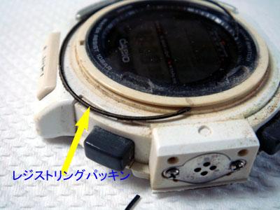 prt-40_rejist_ring_pakkin.jpg