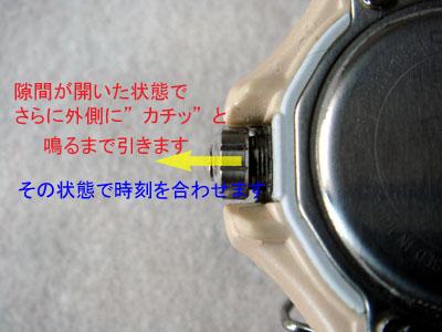 ruz_rotation2.jpg
